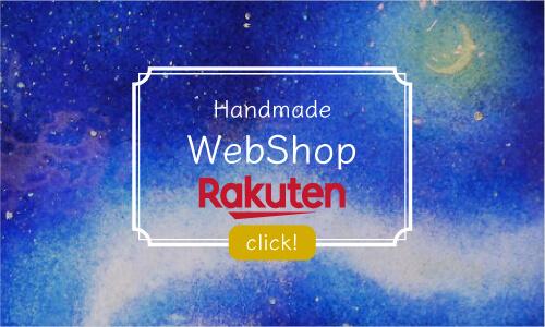 七彩工房webshop